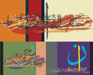 Color schemes in Generative Arabic Letterism are mostly prefabricated and downloaded from online color scheme utilities.
